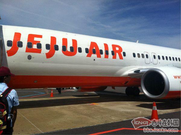 11点40的飞机,依旧是济州航空.