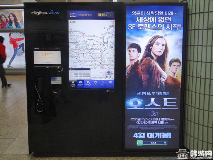 韩国地铁站内