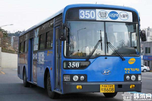 韩国公交,韩国蓝色公交车