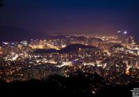 韩国釜山广域市介绍