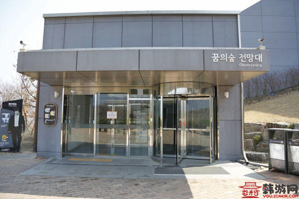 北首尔梦之林公园7