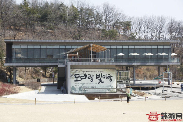 北首尔梦之林公园16