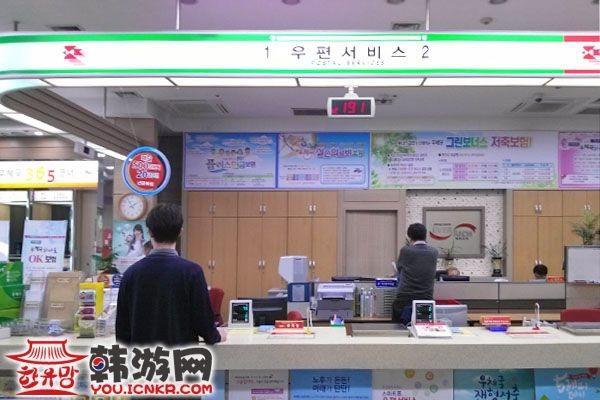 韩国邮局2