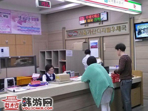 韩国邮局5