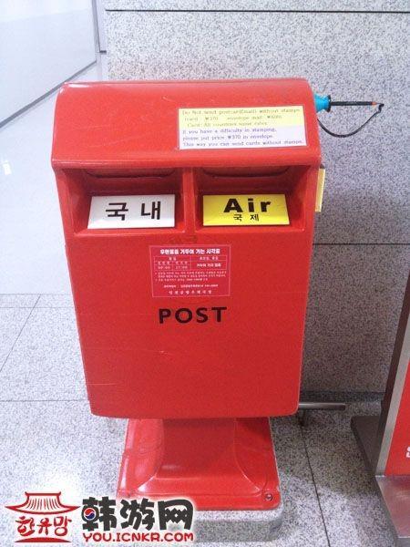 韩国邮局6