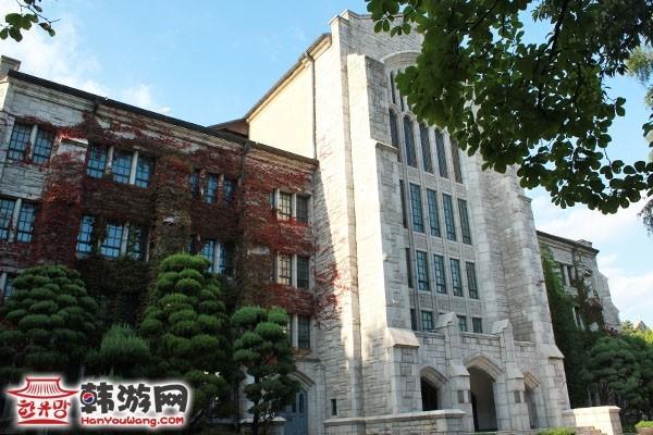 梨花女子大学8