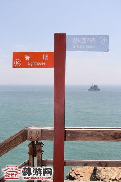 釜山太宗台26