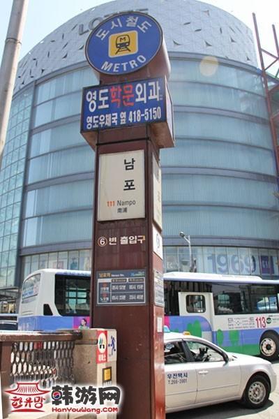 釜山太宗台32
