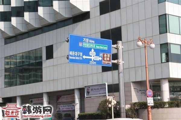 釜山海云台26