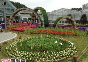 顺天世界园艺博览会