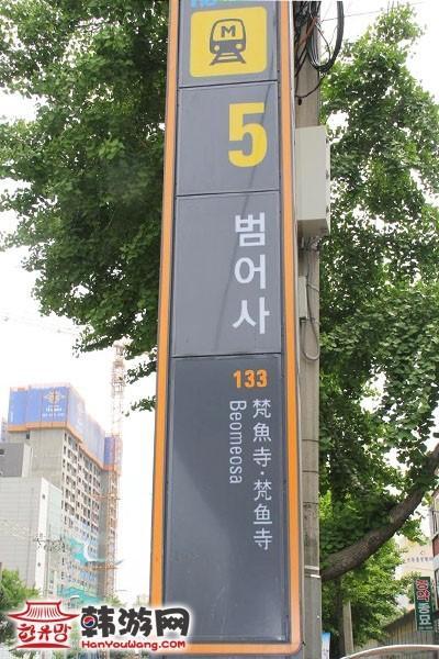 釜山金井山梵鱼寺21
