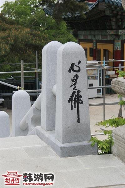 釜山金井山梵鱼寺30