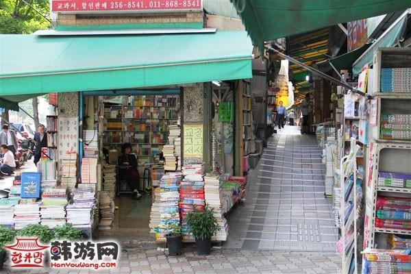 釜山宝水洞书房街9