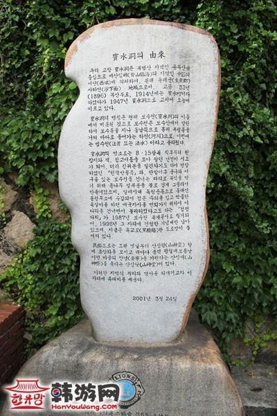 釜山宝水洞书房街6
