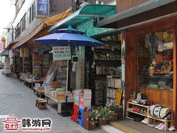 釜山宝水洞书房街4
