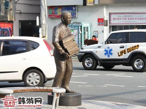 釜山宝水洞书房街8