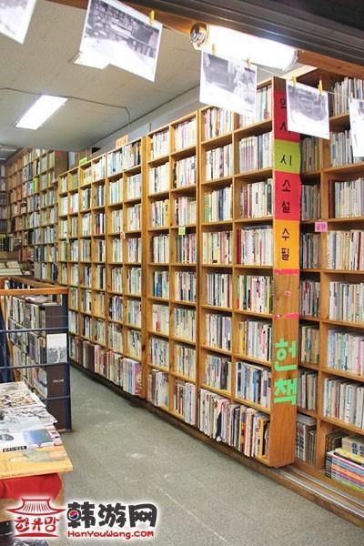 釜山宝水洞书房街21