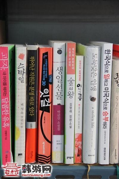 釜山宝水洞书房街20