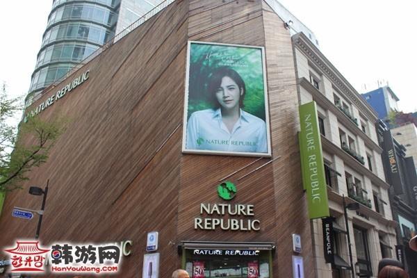 韩国首尔明洞8