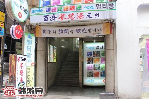 韩国首尔明洞4