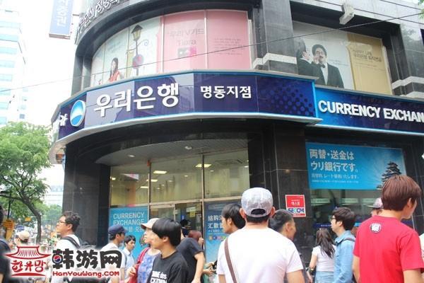 韩国首尔明洞5