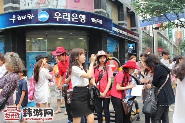 韩国首尔明洞25