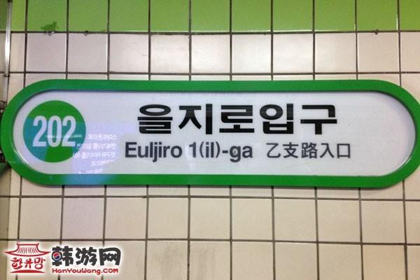 韩国首尔明洞6