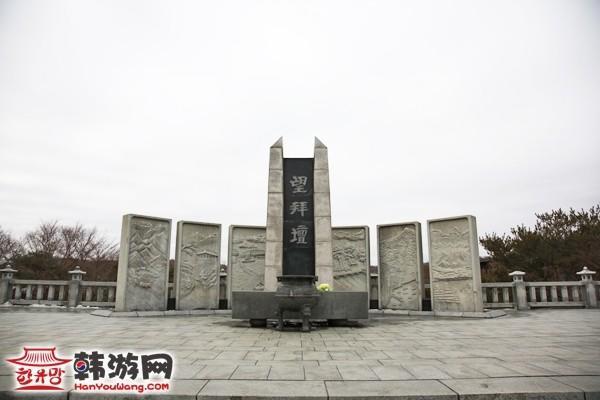 板門店(韓國朝鮮共同警備區)_韓國景點_韓遊網