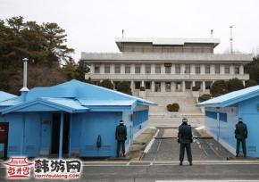板门店(韩国朝鲜共同警备区)