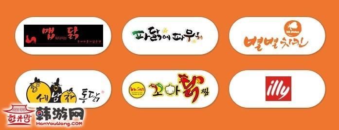 青岛啤酒赞助韩国大邱2013炸鸡啤酒节