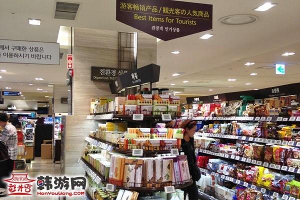 樂天百貨店首爾總店_韓國購物_韓遊網