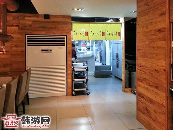 王妃家烤肉店5
