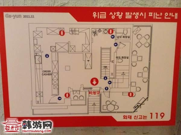 建大Mouse Rabbit Coffee艺声明星店_韩国美食_韩游网