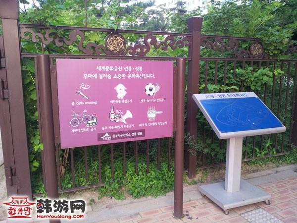 宣陵靖陵_韩国景点_韩游网