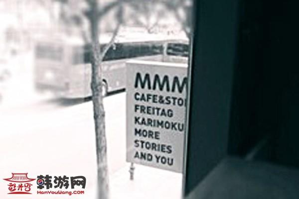 仁寺洞mmmg咖啡店_韩国美食_韩游网