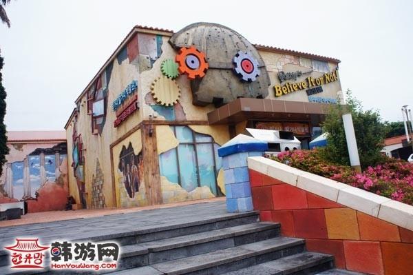 济州岛信不信由你博物馆_韩国景点_韩游网