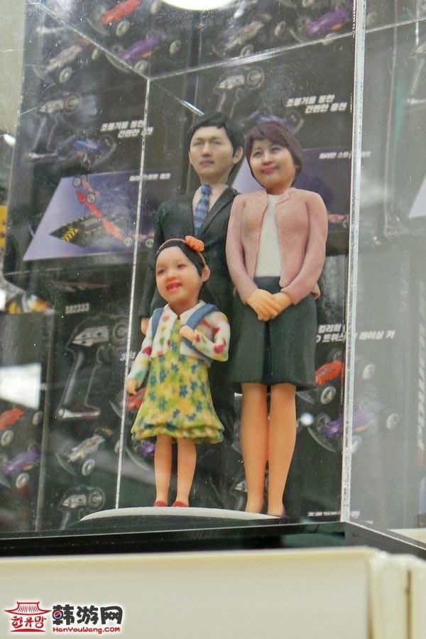 joyhobby模型超市3D1