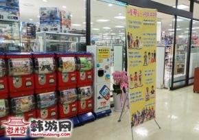joyhobby模型超市