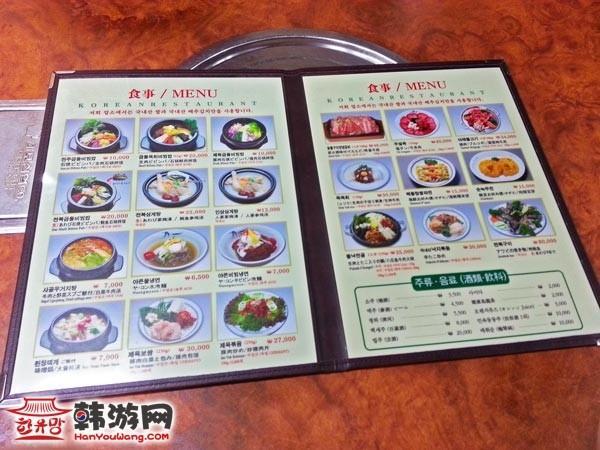 韩国餐饮泉全州中央会馆4