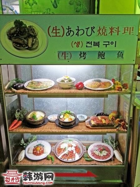 韩国餐饮泉全州中央会馆6