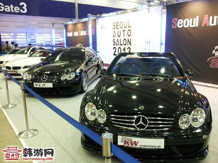 2013首尔汽车沙龙5