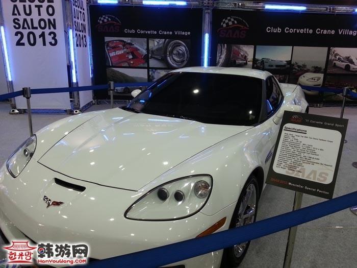 2013首尔汽车沙龙9