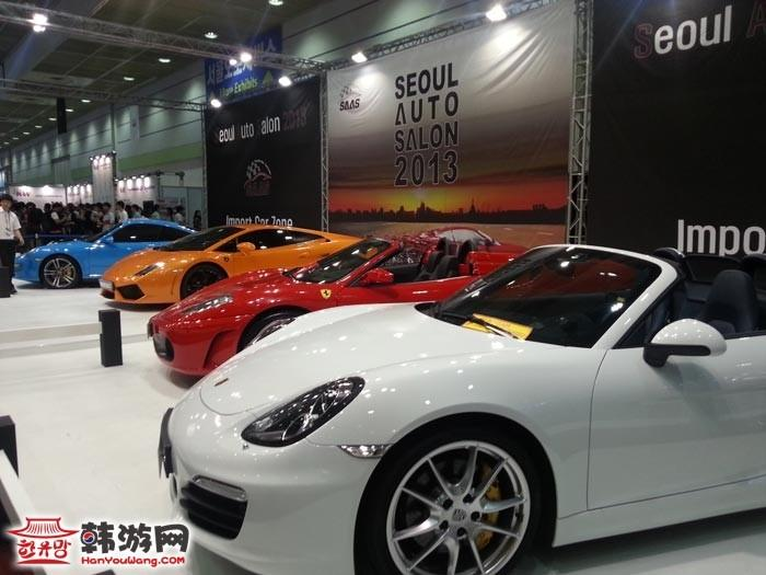 2013首尔汽车沙龙11