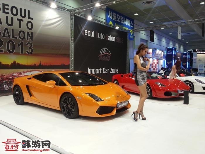 2013首尔汽车沙龙13