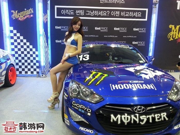 2013首尔汽车沙龙14