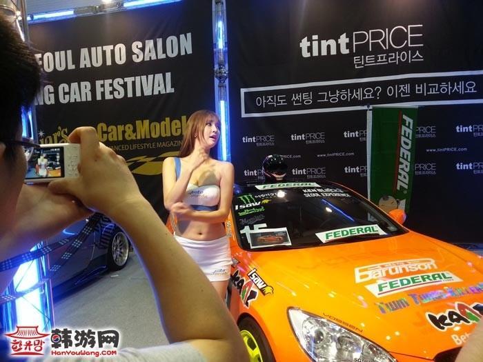 2013首尔汽车沙龙15