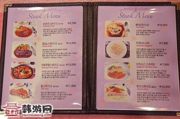 建大公主牛排餐厅Steak Billy_韩国美食_韩游网