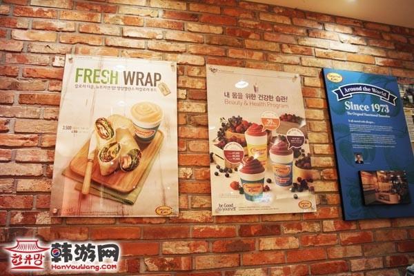 smoothie king 思慕雪饮品店_韩国美食_韩游网
