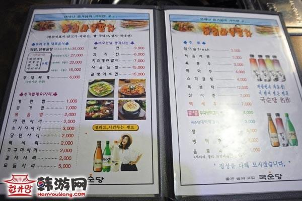 水原河回村炖鸡_韩国美食_韩游网