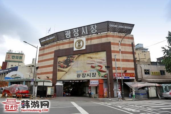 韩国广藏市场12
